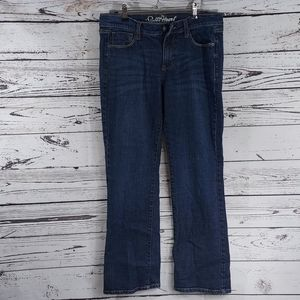 Old Navy sweetheart jeans size 6 short